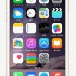 iphone6の音が鳴らない時の対処法はこれ!