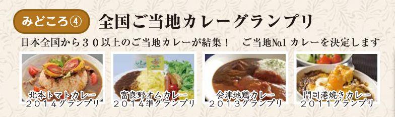 yokosukakare4