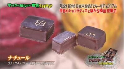 matuko-choko43